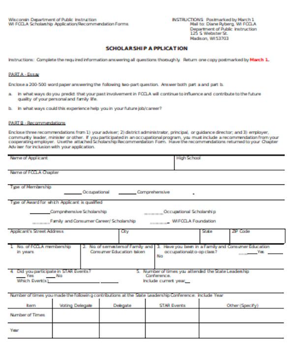 simple scholarship application