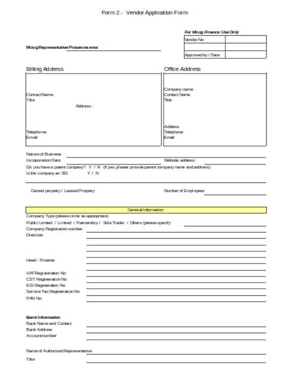 simple vendor application form