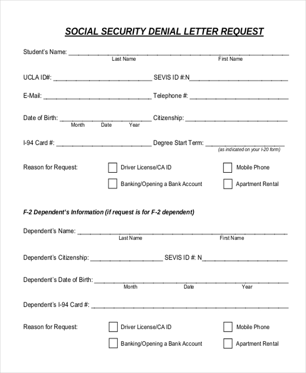 social security denial letter request form1