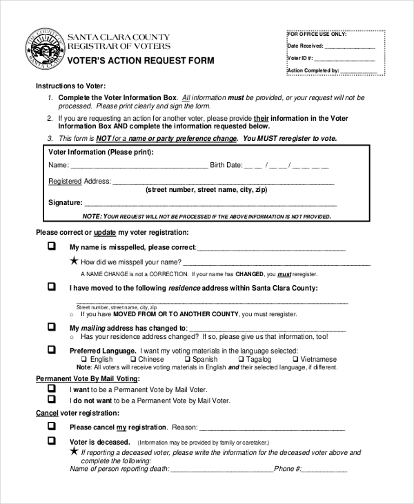 voter action request form