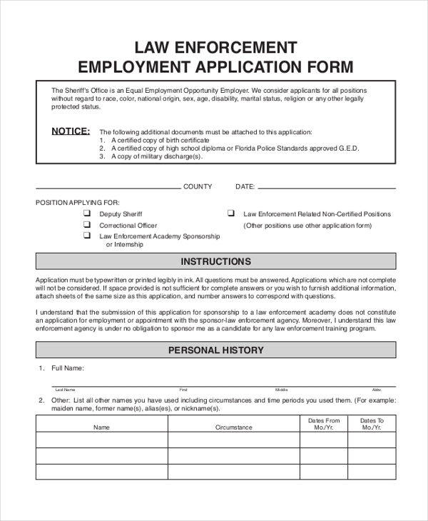 law enforcement job application form