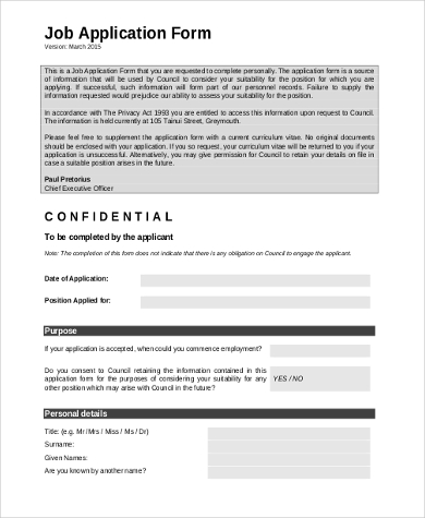Standard Job Application Form Resume Template Sample