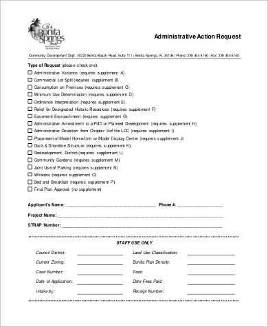 administrative action request form