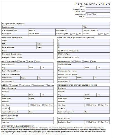 apartment credit application form1