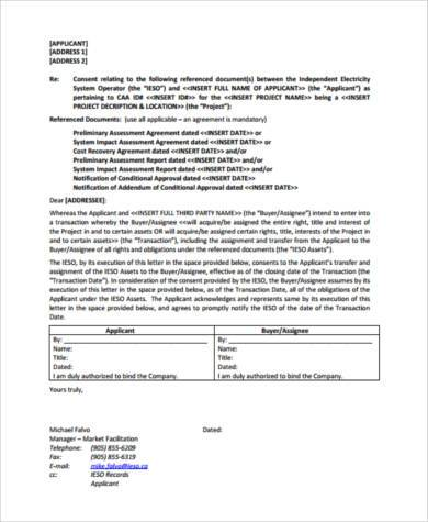 asset transfer agreement form