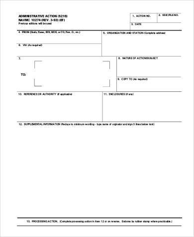blank administrative action form
