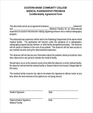 blank confidentiality agreement form
