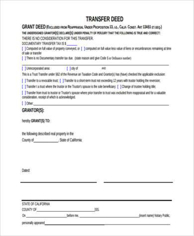 blank deed transfer form