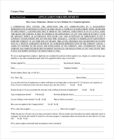 blank employment application1