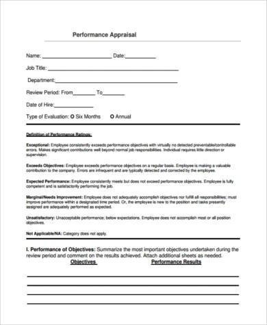 business development appraisal form