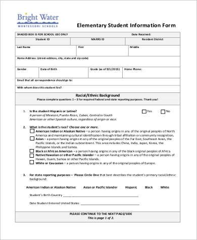 elementary student information form