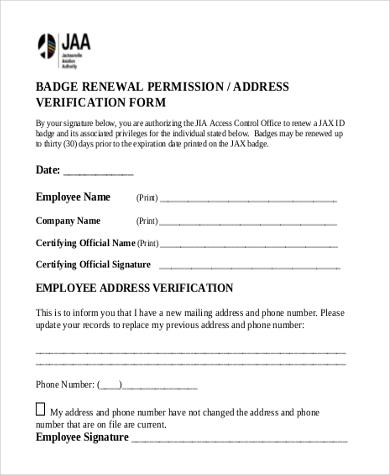 employee address verification form