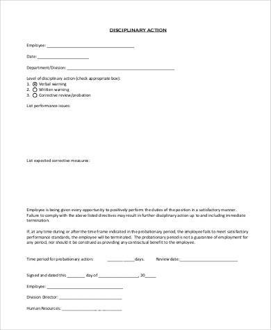 employee disciplinary action form example