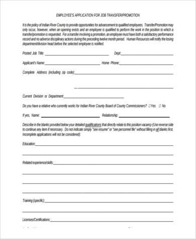 employee transfer application form