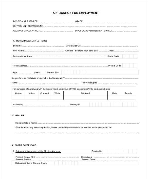 employment job application form