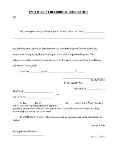 employment records authorization form1