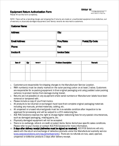 equipment return authorization form