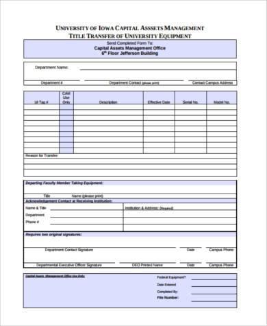 equipment title transfer form