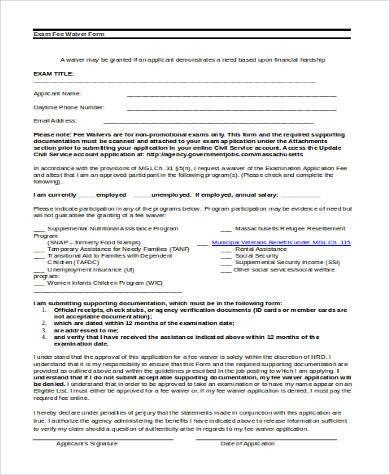 exam fee waiver form