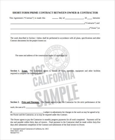 facility agreement short form