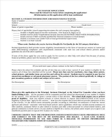 fee waiver application form