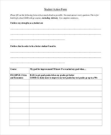 fillable student action form