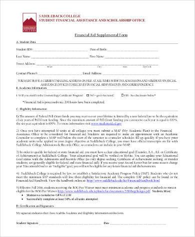 financial aid supplement form