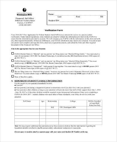 financial aid verification form