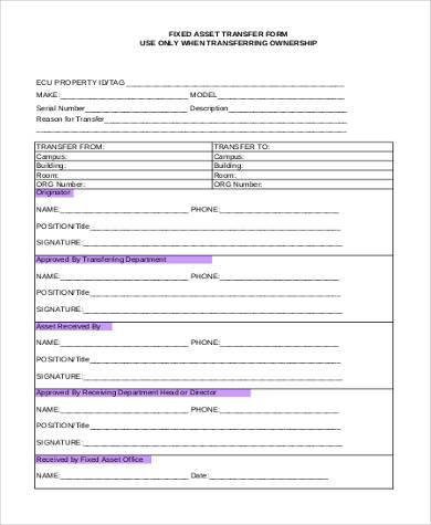 fixed assets transfer form