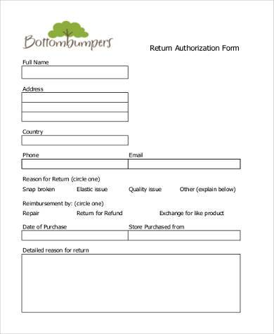 free return authorization form
