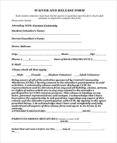 general waiver and release form