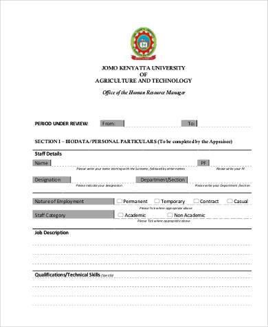 hr manager appraisal form