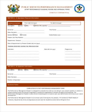 hr staff performance appraisal form