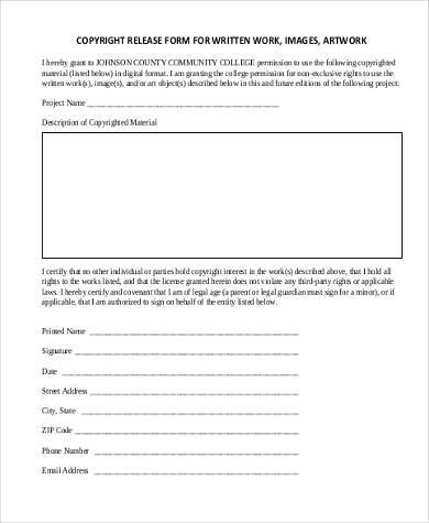 image copyright release form