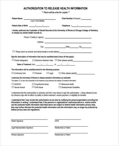 information release authorization form
