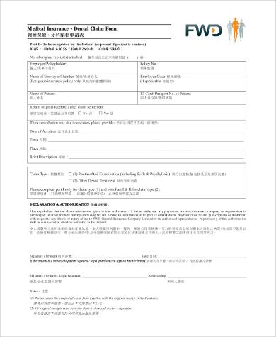 insurance dental claim form