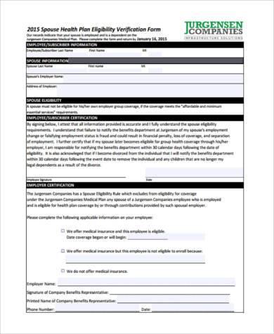 insurance eligibility verification form