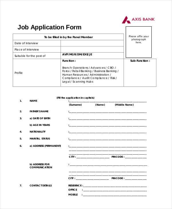 job application form in pdf