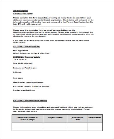 job description application form