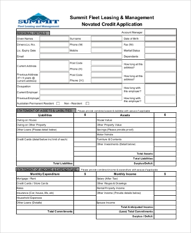 lease credit application form