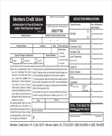 loan payroll deduction form1