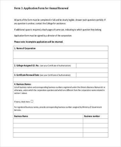 medical annual renewal form