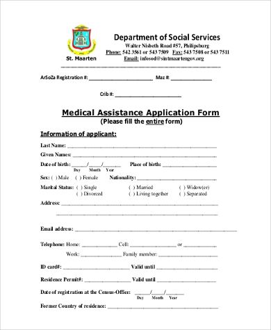 medical assistant application form