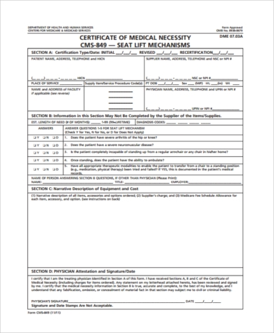 medical necessity certification form