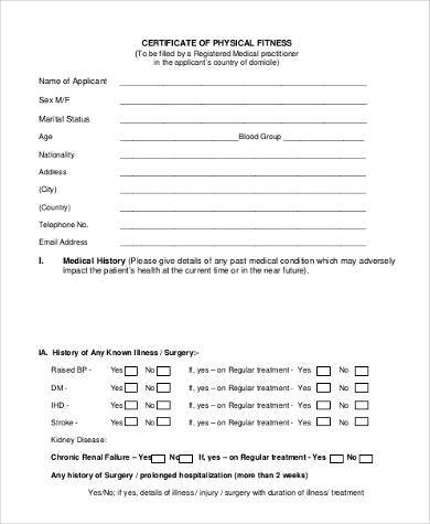 medical physical fitness form