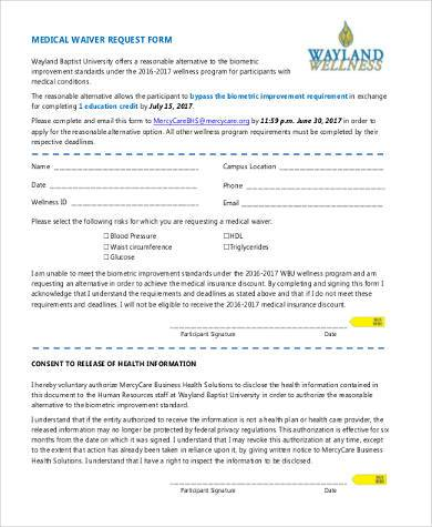 medical waiver request form