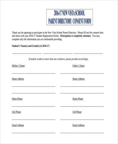parent directory consent form