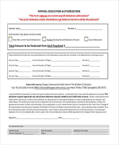 payroll deduction authorization form1