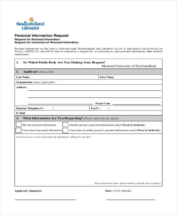 personal information request form1