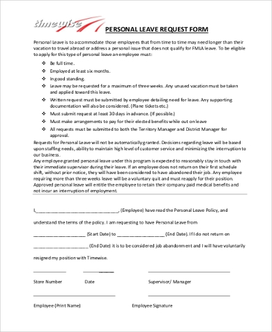 personal leave request form
